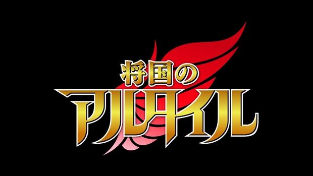 TVアニメ『将国のアルタイル』第20話より先行場面カットが到着! 帝国軍とは戦わず、逃げ切る策を選んだカリルだったが……-23