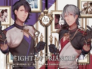 バーチャルアイドルユニット「EIGHT OF TRIANGLE」2ndアルバム「épice (エピス)」発売記念インタビュー!?