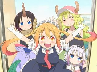 TVアニメ『小林さんちのメイドラゴン』加藤英美里さん、後藤邑子さん、石原夏織さんが追加出演声優が発表!