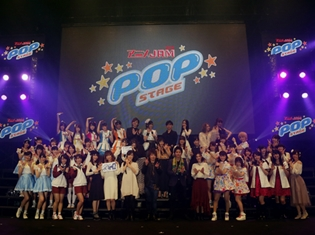 白熱のライブに脳を震わす朗読劇! 『リゼロ』『WUG』ほか豪華8作品が「アニメJAM 2016 Pop Stage」で夢の饗宴!!