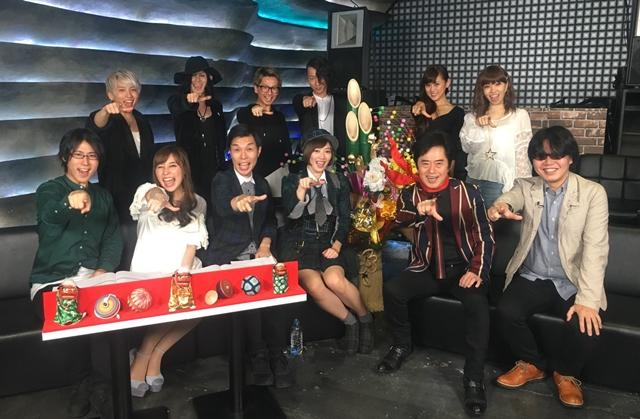 アニソンだらけの特番『アニおめ!2017』がAbemaTVで放送