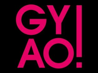 年末年始に『黒執事』や『STEINS;GATE』などのアニメタイトルが「GYAO!」で一挙配信!