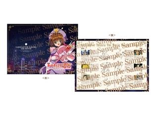 『劇場版カードキャプターさくら』リバイバル上映、丹下桜さん・久川綾さんら声優陣のメッセージ入り入場者特典の配布が決定