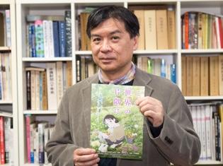 映画『この世界の片隅に』で、片渕須直監督が伝えたかったこととは何か?