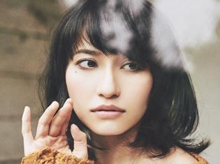 『マクロスF』ランカでお馴染みの中島愛さん、活動復帰第1作目のCDジャケ写解禁! MVや最新アー写も公開