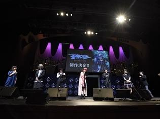 シリーズ最新作『蒼穹のファフナー THE BEYOND』が発表! いち早く『蒼穹のファフナー EXODUS』皆城総士生誕祭レポート!