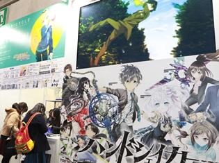 TVアニメ『ハンドシェイカー』が放送に先駆けて冬コミ参戦!? アニメイトグループブースで限定PVやグッズ販売を実施