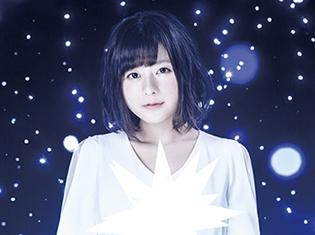 水瀬いのりさんの1stアルバムが2017年4月5日(水)にリリース決定! 全12曲を収録予定
