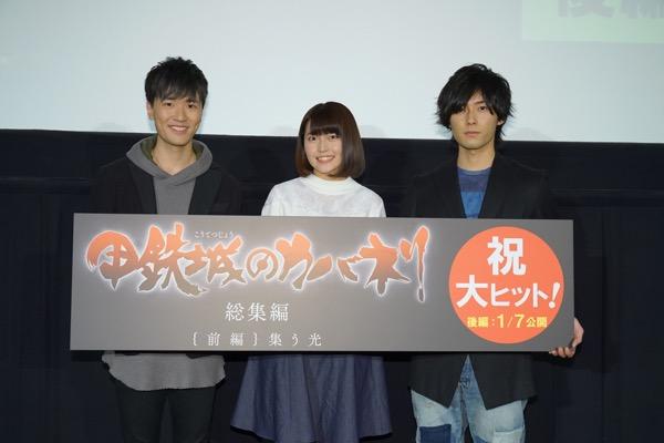 ▲左から畠中さん、千本木さん、増田さん