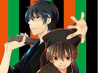 歌舞伎好き高校生の青春物語『カブキブ!』がヤングエースにてコミカライズ