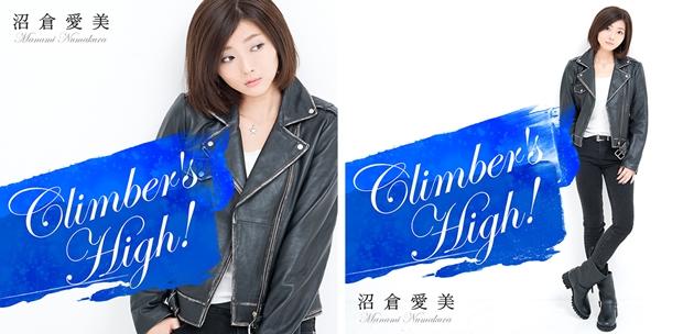沼倉愛美さんが歌う『風夏』OPテーマシングルのジャケ写2種を公開
