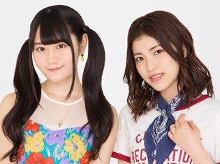 『AKIBA'S TRIP』EDプロジェクト、第1話は「ゆいかおり」が歌唱! EDコンピレーションアルバムも発売決定