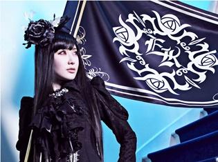 声優・喜多村英梨さんが歌うミニアルバムの発売日が決定! 公式サイトやディザームービー&コメント動画も公開!
