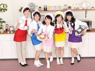 『キラキラ☆プリキュアアラモード』の声優が発表! 美山加恋さん、福原遥さん、村中知さん、藤田咲さん、森なな子さん、かないみかさんの6名が解禁に
