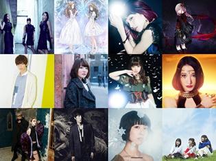ソニーミュージックが新レーベル『SACRA MUSIC』を4月に発足! 花澤香菜さん、LiSAさんほか全14組のアーティストが全世界での活動を目指し集結!