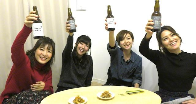 赤崎さん、田村さん、金元さんがゲストに!かやのみ忘年会配信開始!