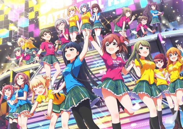 TVアニメは2017年夏放送予定!「バトガ大神樹祭」レポート