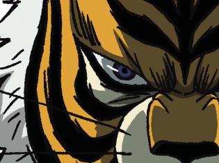 八代拓さんや梅原裕一郎さんら出演のオリジナルシナリオドラマCDが付属! 『タイガーマスクW』EDテーマ「龍虎宴」のジャケットが公開