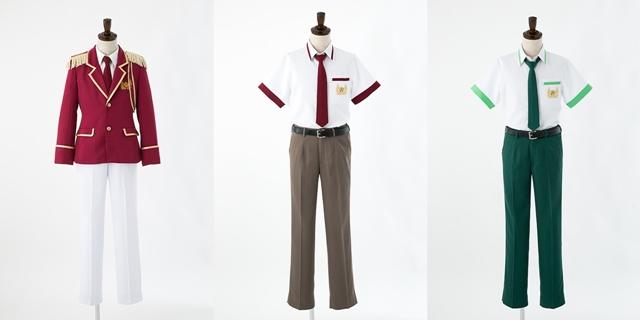 『キンプリ』の華京院学園制服がACOSより発売決定!