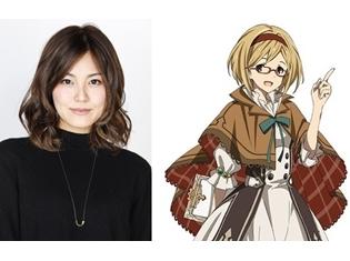 声優・金元寿子さん出演でアニメ『グランブルーファンタジー』宣伝特番が配信決定! 気になる見所や配信日時も大紹介