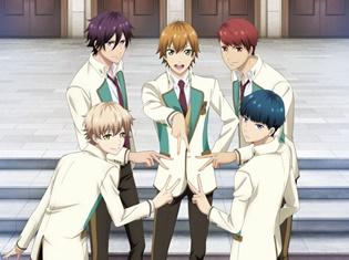 TVアニメ『スタミュ』が4月から東京と大阪でミュージカルを上演! 「team鳳」のキャストコメントも到着!