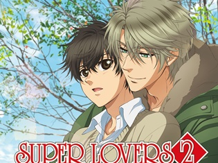 TVアニメ『SUPER LOVERS 2』OP&ED主題歌CDのジャケット写真が公開! OPを担当する矢田悠祐さんの配信番組を放送決定!