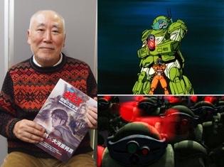 最新作からTVシリーズまで、『ボトムズ』誕生の秘密が語られる! 高橋良輔監督インタビュー