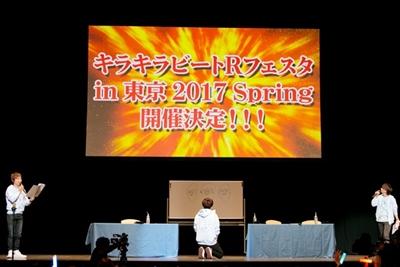 Trignalソロ曲収録の企画ミニアルバム発売が決定!「Trignalのキラキラ☆ビートRフェスタin仙台 2017 Winter」昼の部レポート-12