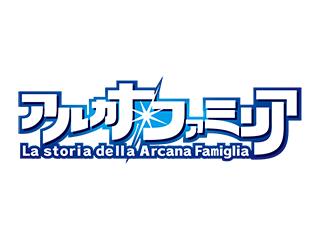 舞台『アルカナ・ファミリア Episode0』の3月公演詳細発表&原作HuneXからのコメントも到着!