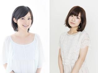 M・A・Oさん、赤﨑千夏さん、大須賀純さんら出演! 『あんスタ』でお馴染みHappy Elementsのニコ生が配信決定