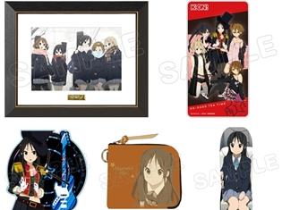 TVアニメ『けいおん!』秋山澪バースデー記念の新商品が続々発売中! ポストカード&カレンダーがもらえるキャンペーンも実施中