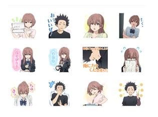 石田将也や西宮硝子ら映画『聲の形』のキャラクターがLINEスタンプに!
