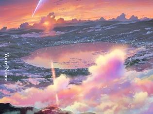 『君の名は。』北米公開で、RADWIMPSの英語主題歌リリース! 日本国内でも英語主題歌版本編が特別上映に