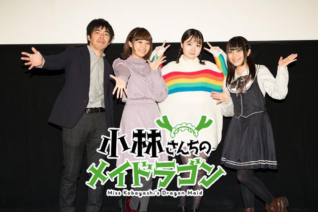 『小林さんちのメイドラゴン』声優陣&監督が作品の見どころを熱弁!