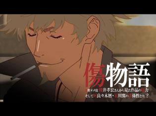 忍野メメの印象はドクター&ヤンキー!? 櫻井孝宏さんから見た映画『傷物語〈Ⅲ 冷血篇〉』の魅力と、阿良々木暦・羽川翼の関係性とは?