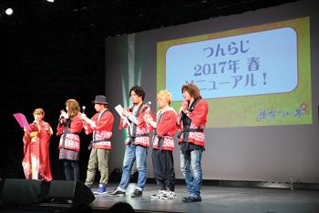 『ラブライブ!』伊波杏樹さんと新田恵海さんが初共演!Aqoursとμ'sが同学年として歌って踊る『スクスタ』に、久保田未夢さんら新声優陣が発表-19