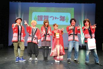 『ラブライブ!』伊波杏樹さんと新田恵海さんが初共演!Aqoursとμ'sが同学年として歌って踊る『スクスタ』に、久保田未夢さんら新声優陣が発表-33