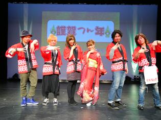 声優・歌手の新田恵海さんが新譜を発表!ミルキィなシークレットゲストも登場した新春イベント昼の部レポート