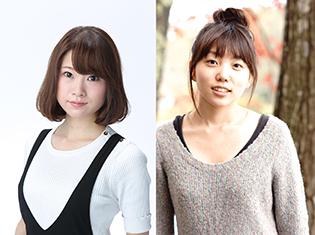 TVアニメ『魔法陣グルグル』ニケ役に石上静香さんが、ククリ役に小原好美さんが決定!