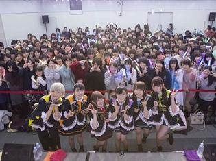 i☆Ris初の女子限定イベントが開催! 新衣装が初披露され、日本武道館公演BD&DVDの発売日も明らかに