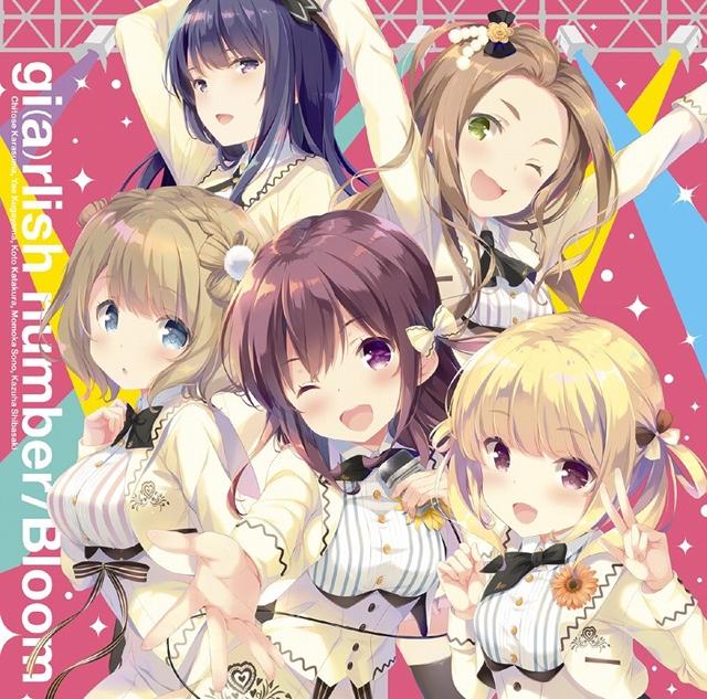 「ガーリッシュ ナンバー」CUTE GIRLS RADIO(略して「クズらじ」)CD「クズ盤」試聴配信スタート!!-6