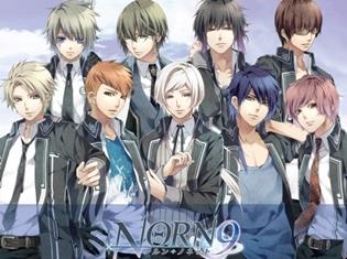 『NORN9 ノルン+ノネット』シリーズの楽曲がこの1枚に! 「NORN9 ノルン+ノネット Vocal Collection」が発売