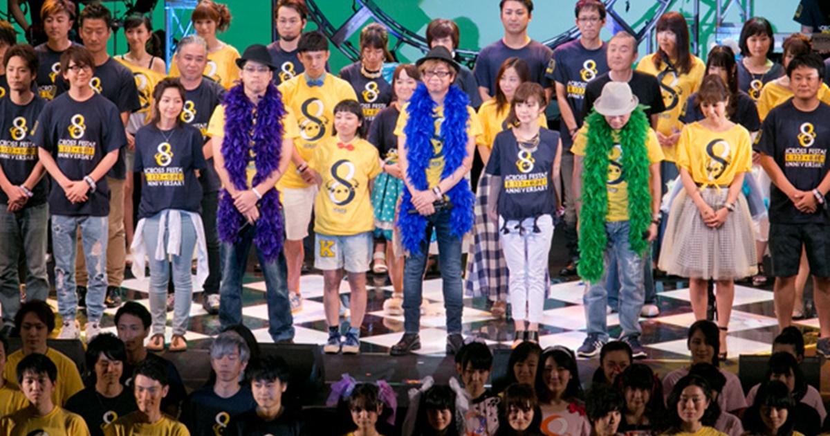 待望の映像化! 山寺宏一さん、花江夏樹さんほか、50名以上の声優が出演した『ACROSS FESTA!!』イベントレポート