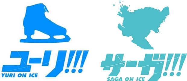 ユーリ!!! on ICE-5