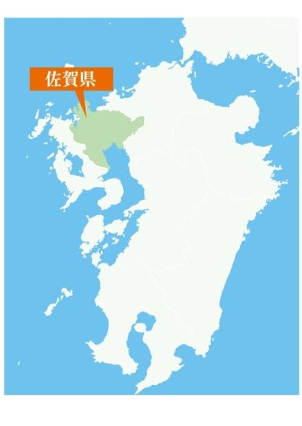 ▲佐賀県地図