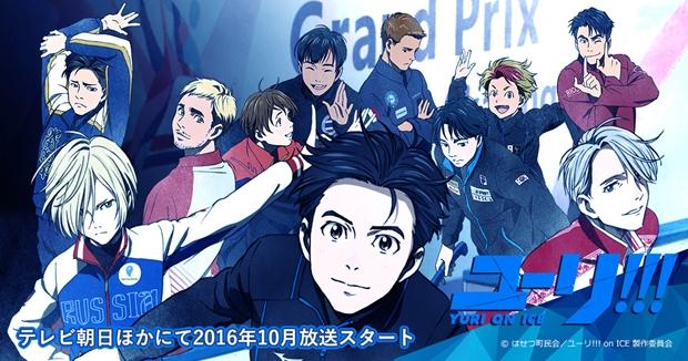 ユーリ!!! on ICE-13