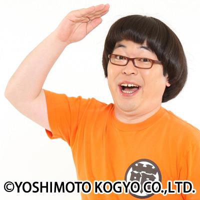 ▲天津 向さん