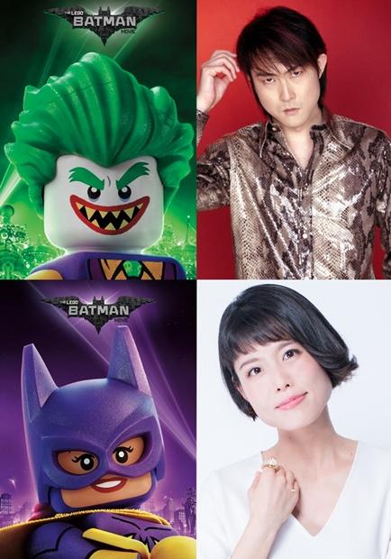 『レゴバットマン ザ・ムービー』日本語吹替版より出演声優を発表
