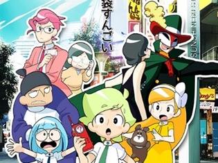 アニメ『超・少年探偵団 NEO』と旅行会社H.I.S.が江戸川乱歩ゆかりの地でコラボを展開! 第1弾としてポストカードを配布