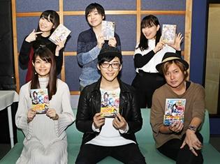 『八男って、それはないでしょう!10.5 ドラマCDブックレット』寺島拓篤さん、早見沙織さんらメイン声優陣ロングインタビュー